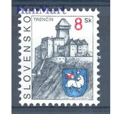 Słowacja 1995 Mi 238 Czyste **