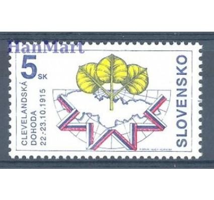 Słowacja 1995 Mi 240 Czyste **