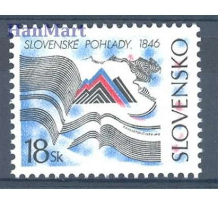 Słowacja 1996 Mi 254 Czyste **