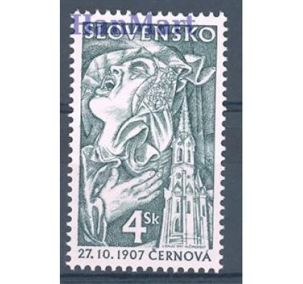 Słowacja 1997 Mi 295 Czyste **