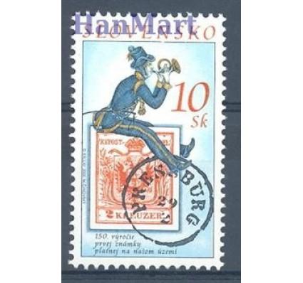 Słowacja 2000 Mi 369 Czyste **