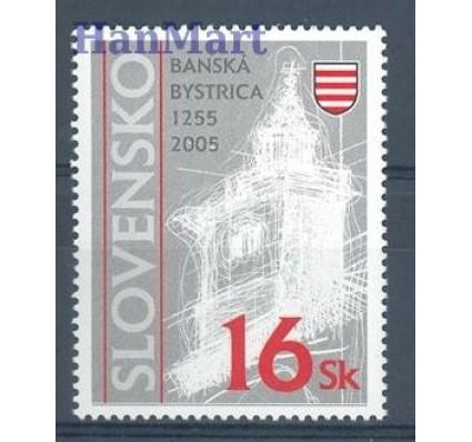 Słowacja 2005 Mi 505 Czyste **