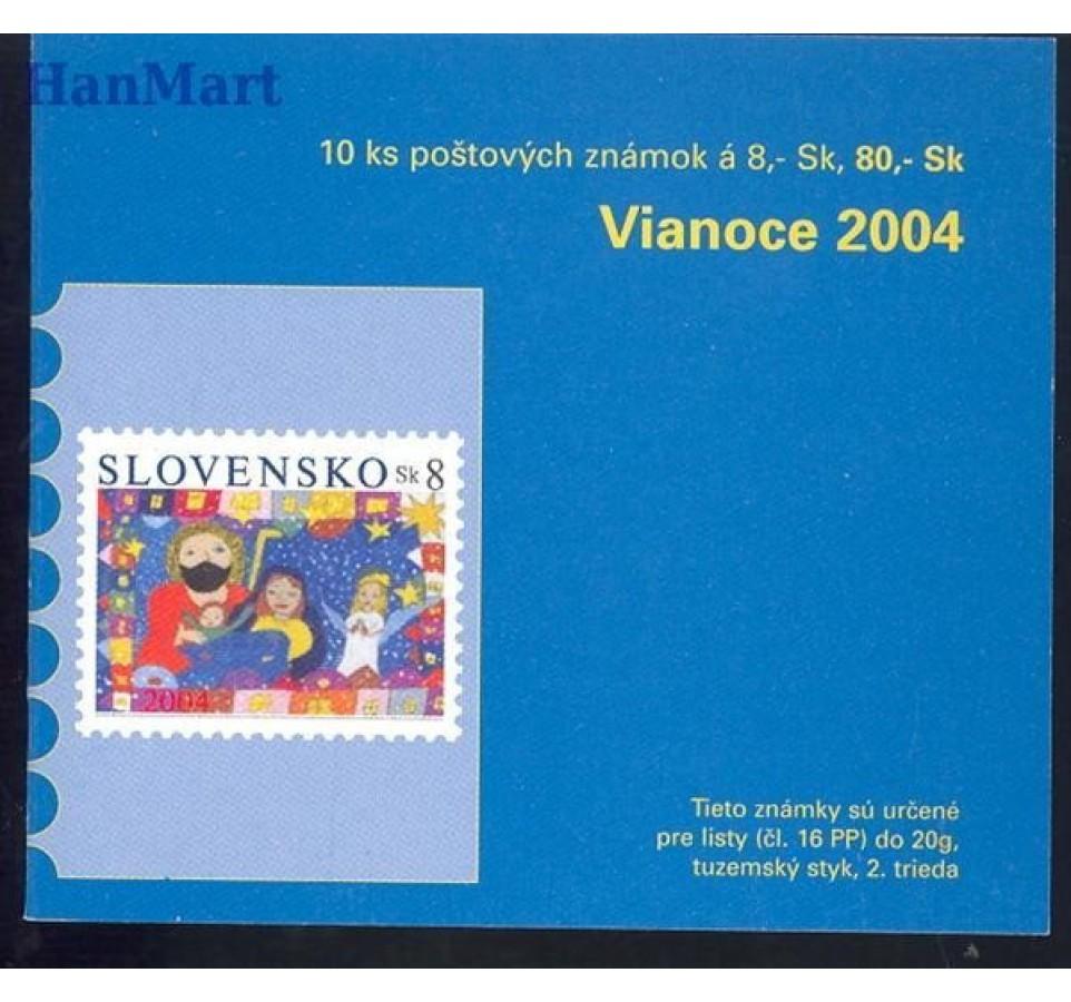 Słowacja 2004 Mi mh 496 Czyste **