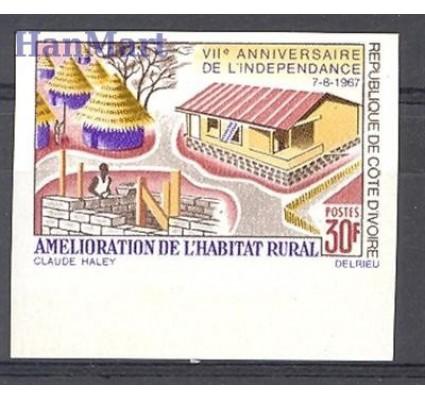 Znaczek Wybrzeże Kości Słoniowej 1967 Czyste **