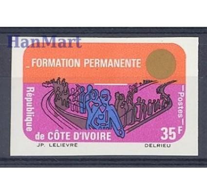 Wybrzeże Kości Słoniowej 1974 Czyste **
