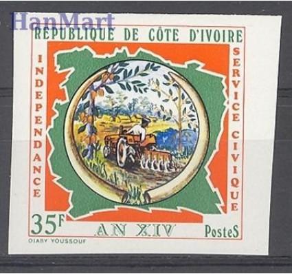 Znaczek Wybrzeże Kości Słoniowej 1974 Czyste **