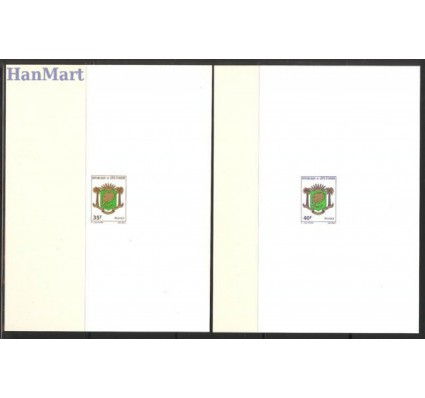 Wybrzeże Kości Słoniowej 1974 Mi 450-451 Czyste **