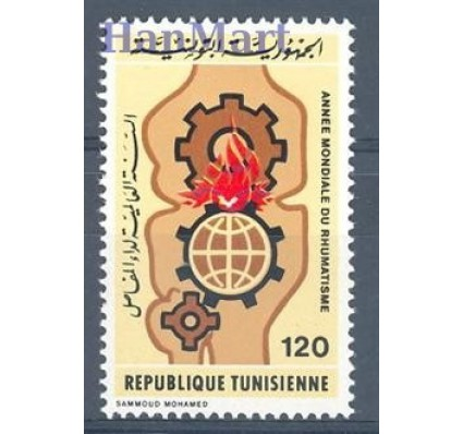 Tunezja 1977 Mi 921 Czyste **