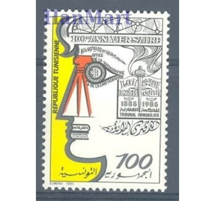 Tunezja 1985 Mi 1110 Czyste **