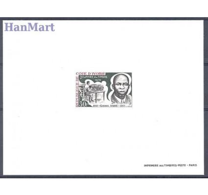 Znaczek Wybrzeże Kości Słoniowej 1970 Mi 356 Czyste **