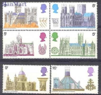 Znaczek Wielka Brytania 1969 Mi 516-521 Czyste **