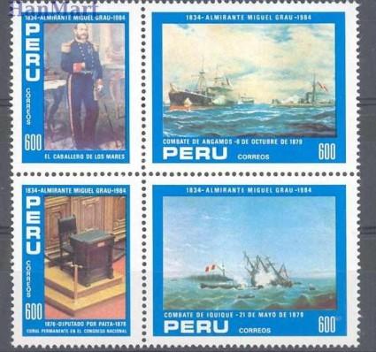 Peru 1984 Mi 1280-1283 Czyste **