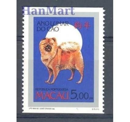 Makau 1994 Mi 746C Czyste **