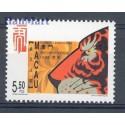Makau 1998 Mi 946 Czyste **