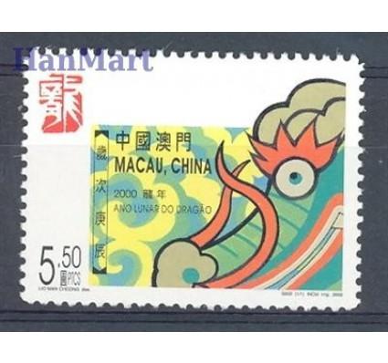 Znaczek Makau 2000 Mi 1070 Czyste **