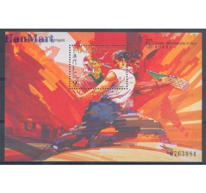 Makau 1997 Mi bl 45 Czyste **