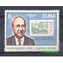 Kuba 1991 Mi 3458 Czyste **