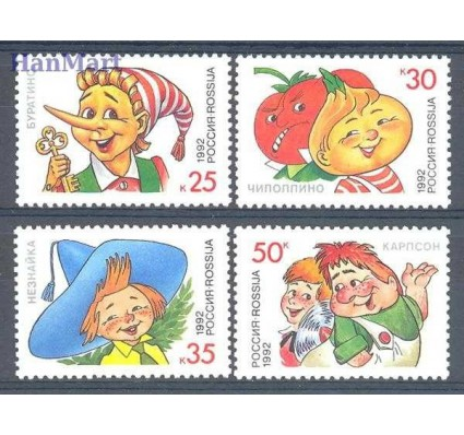Rosja 1992 Mi 234-237 Czyste **