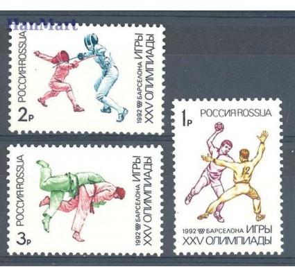 Rosja 1992 Mi 245-247 Czyste **