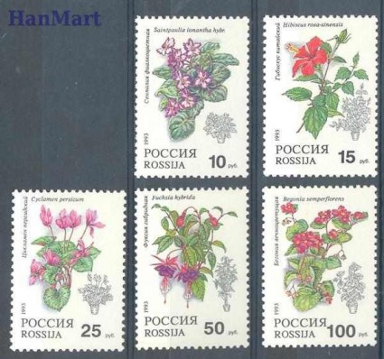 Rosja 1993 Mi 296-300 Czyste **
