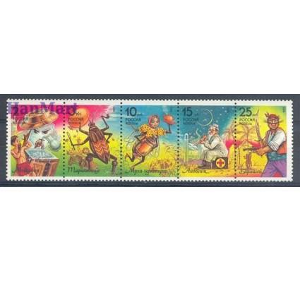 Znaczek Rosja 1993 Mi 289-293 Czyste **