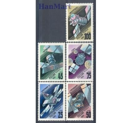 Rosja 1993 Mi 301-305 Czyste **