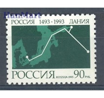 Rosja 1993 Mi 319 Czyste **