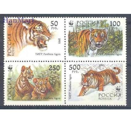 Rosja 1993 Mi 343-346 Czyste **