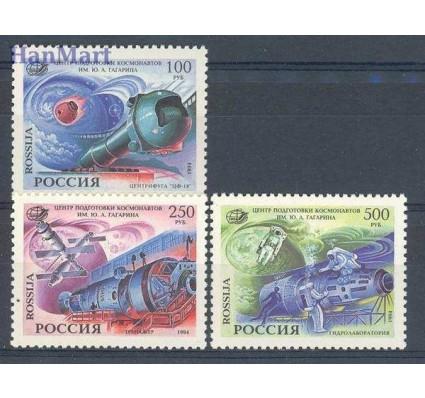 Rosja 1994 Mi 377-379 Czyste **