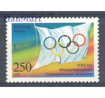 Rosja 1994 Mi 392 Czyste **