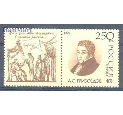 Rosja 1995 Mi zf 409 Czyste **
