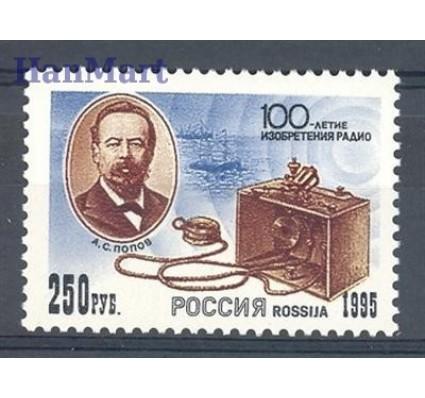 Znaczek Rosja 1995 Mi 434 Czyste **