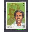 Kuba 1993 Mi 3717 Czyste **