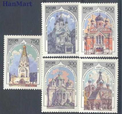 Znaczek Rosja 1995 Mi 449-453 Czyste **