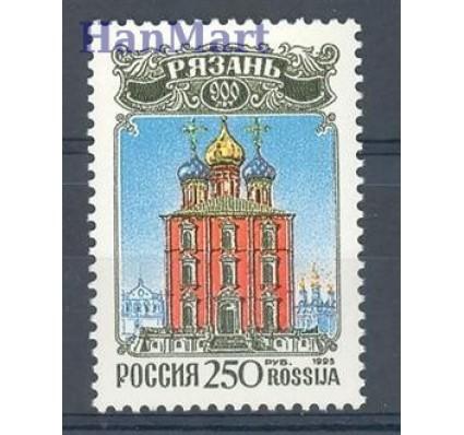 Rosja 1995 Mi 454 Czyste **
