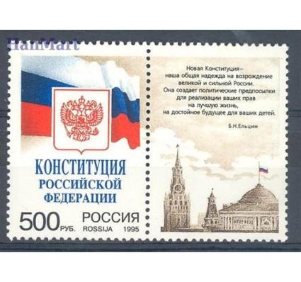 Rosja 1995 Mi zf 470 Czyste **
