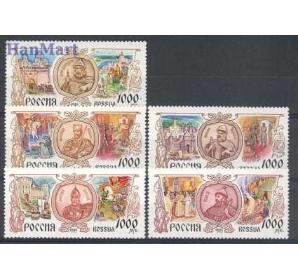 Rosja 1995 Mi 474-478 Czyste **