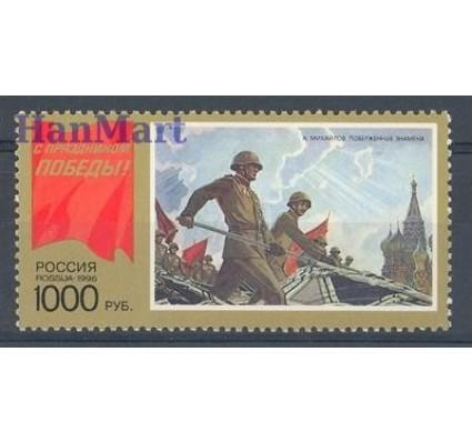 Rosja 1996 Mi 491 Czyste **