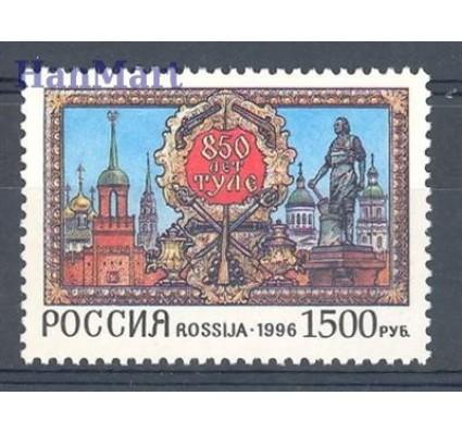 Znaczek Rosja 1996 Mi 492 Czyste **