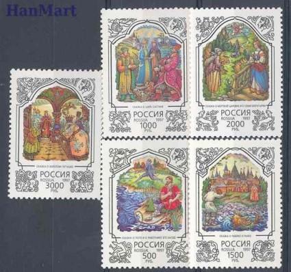 Rosja 1997 Mi 591-595 Czyste **