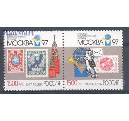 Znaczek Rosja 1997 Mi 610-611 Czyste **