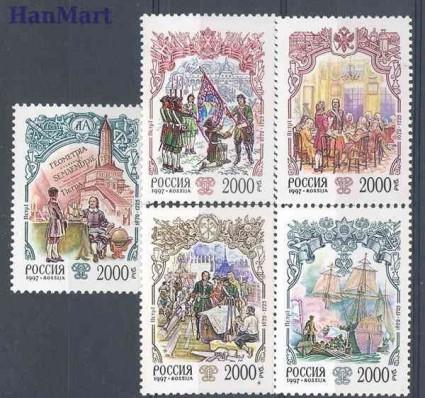 Rosja 1997 Mi 612-616 Czyste **