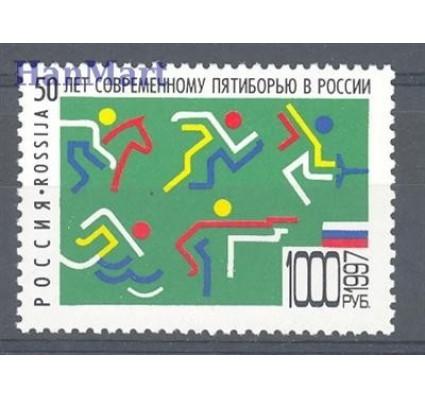 Znaczek Rosja 1997 Mi 619 Czyste **