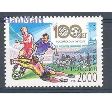 Znaczek Rosja 1997 Mi 620 Czyste **