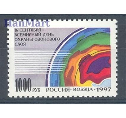 Znaczek Rosja 1997 Mi 621 Czyste **