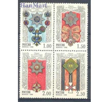 Rosja 1998 Mi 678-681 Czyste **