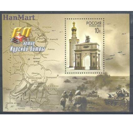 Rosja 2003 Mi bl 58 Czyste **