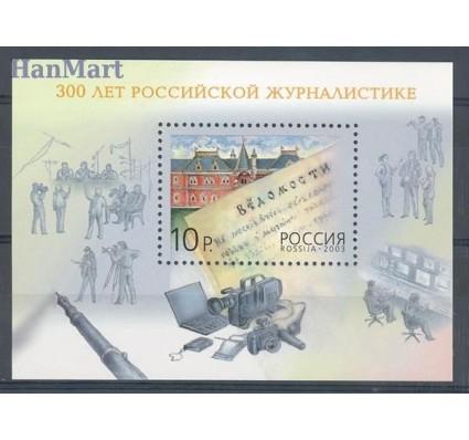 Rosja 2003 Mi bl 62 Czyste **