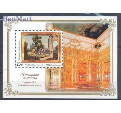 Rosja 2004 Mi bl 69 Czyste **