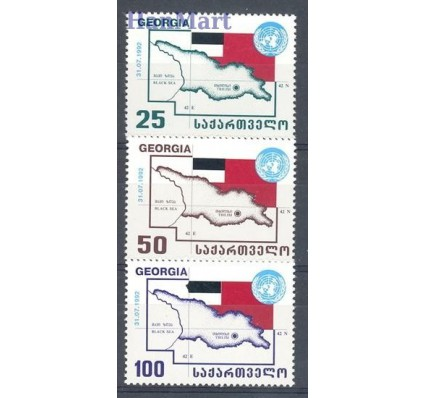 Gruzja 1993 Mi 63-65 Czyste **